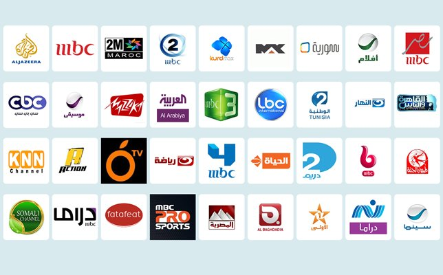 ملف قنوات IPTV m3u عربي لكل السرعات OSN BeinSport MBC ليوم 20/07/2018