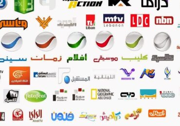 ملف قنوات رياضية m3u IPTV playlist free worldwide sports arabic 31/10/2018