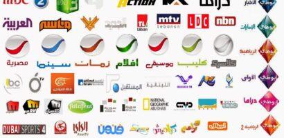 ملف iptv m3u قنوات رياضية free world sports lists متجدد يوميا 20-2-2020