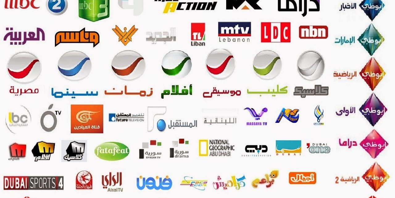 ملف قنوات رياضية IPTV m3u 2018 free worldwide sports arabic بتاريخ اليوم