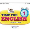 تحميل مذكرة لغة انجليزية اولي ابتدائي الترم الاول 2021