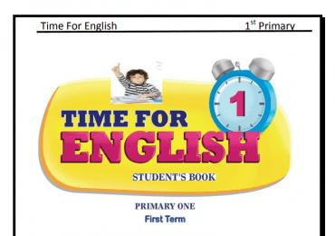 تحميل مذكرة لغة انجليزية اولي ابتدائي الترم الاول 2020